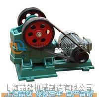 XPC60*100 鄂式破碎机操作标准/颚式破碎机XPC60*100工作原理