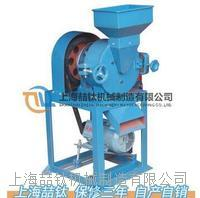 EGSF-200圆盘粉碎机工作原理/直径200圆盘粉碎机价格便宜