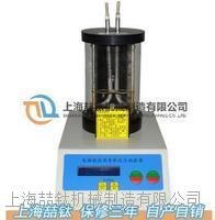 SYD-2806优质软化点仪/新一代沥青软化点仪SYD-2806批发报价