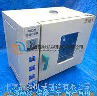 101-00A电热鼓风干燥箱操作方式/101-00A电热鼓风烘箱(干燥箱)最新报价
