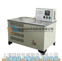 THD-0510低温恒温水浴槽工作原理/恒温数显水浴槽THD-0510供应商