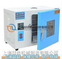 电热恒温培养箱HHA-11厂家直销,电热恒温培养箱品质保证,HHA-11(303-1)培养箱