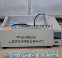 KXS-2.4数显电砂浴使用方法,电砂浴锅KXS-2.4品质首选,现货出售电砂浴锅
