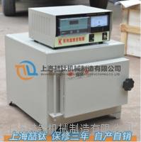 SX2-6-13箱式电阻炉实验电炉优质首选/新一代马弗炉SX2-6-13使用原理