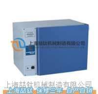 DHP-9162培养箱价格/DHP-9162电热恒温培养箱操作要求
