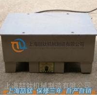 BGG-3.6电热板用途广泛/新型电热板BGG-3.6使用方法/标准电热板