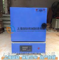 SX2-5-12箱式电阻炉马弗炉优质价廉/SX2-5-12一体式箱式电阻炉报价多少