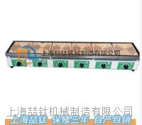 DLL-6六联电炉售价多少/新一代六联万用电炉/DLL-6六联电炉操作方法