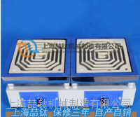 DLL-2双联电炉品质优良/万用电炉DLL-2现货供应/标准双联电炉