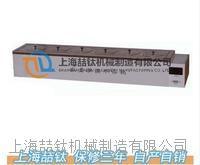 八孔水浴锅HHS-8售价多少/HHS-8单列八孔水浴锅操作说明