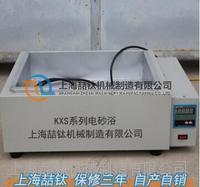 KXS-3.6电砂浴图片说明/新款电砂浴用途/KXS-3.6电砂浴操作要求