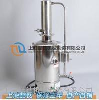 断水自控蒸馏水器YA-ZD-5操作说明书/YA-ZD-5不锈钢蒸馏水器