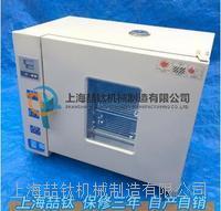 新标准干燥箱101-4HA生产销售/101-4HA强制空气对流干燥箱厂家直销