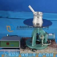 NLD-3水泥胶砂流动度仪优质首选/新型水泥流动度仪NLD-3质优价廉