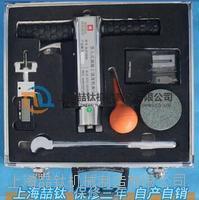 贯入式混凝土强度检测仪HQG-1000参数是多少,HQG-1000混凝土贯入仪价格