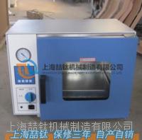 DZF-6050真空干燥箱工作原理/不锈钢真空干燥箱DZF-6050厂家直销
