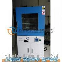 干燥箱DZF-6090质优价廉/采购真空干燥箱/DZF-6090真空干燥箱图片