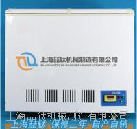 DW-40混凝土低温试验箱价格,低温试验箱DW-40操作方法