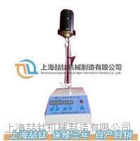 NSF-1亚甲基蓝搅拌器使用说明,亚甲基蓝试验装置NSF-1质量好