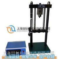 STDZ-2岩石点荷载仪使用方法,岩石点荷载仪STDZ-2产品报价,品牌点荷载仪