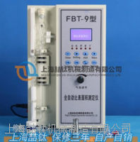 全自动勃氏比表面积测定仪FBT-5用途广泛/FBT-5数显勃氏透气比表面积仪优质选择