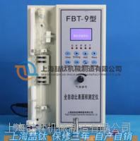 FBT-6数显勃氏比表面积仪生产销售/特价供应FBT-6勃氏透气比表面积仪