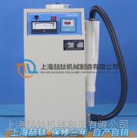 负压筛析仪使用方法,FSY-150E大环保型水泥细度负压筛析仪生产销售