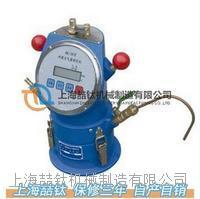 LS-546砂浆含气量仪优质首选/新一代LS-546砂浆含气量仪