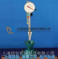 砂浆稠度仪SZ-145质优价廉/SZ-145砂浆稠度仪主要参数说明