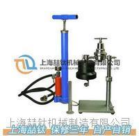 泥浆失水量测定仪NS-1适用范围/NS-1优质泥浆失水量测定仪