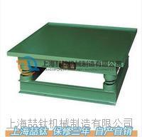 80型混凝土振动台操作要求/80型混凝土振动台使用原理