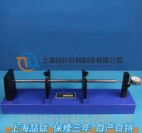 HSP-540收缩膨胀率仪、HSP-540混凝土收缩膨胀率仪、收缩膨胀仪