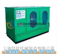 HQP-200混凝土切割机,芯样切割机HQP-200,混凝土双刀岩石芯样切割机