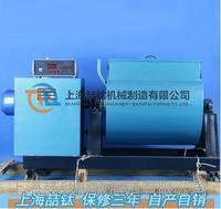 单卧轴搅拌机,SJD-30混凝土搅拌机,30L混凝土单卧轴搅拌机