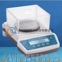 JA602型电子天平专业厂商|百分之一电子天平多少钱|实验室专用电子分析天平