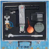 行业专用仪器上海喆钛-混凝土强度检测仪有现货,HQG-1000混凝土强度检测仪 . HQG-1000混凝土强度检测仪 .