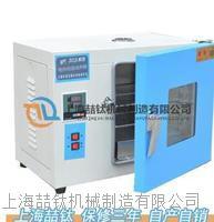 电热恒温培养箱价格参数,HHA-14电热恒温培养箱,(303-4)电热恒温培养箱 HHA-14(303-4)电热恒温培养箱