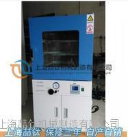 真空干燥箱价格参数,DZF-6090干燥箱,鼓风电热干燥箱 DZF-6090干燥箱