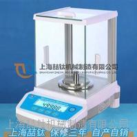 上海生产电子分析天平,JA5003电子分析天平质量好,500g1mg 电子天平性能好