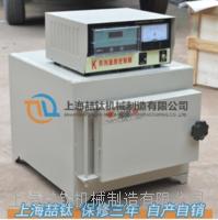 上海SX2-2.5-10型耐火、耐高温式箱式电阻炉、马弗炉