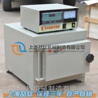 上海SX2-4-10型耐高温、耐火箱式电阻炉、马弗炉 SX2-4-10箱式电阻炉