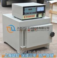 上海喆钛SX2-12-10箱式电阻炉马弗炉 SX2-12-10箱式电阻炉马弗炉