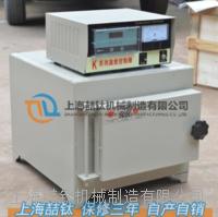 上海喆钛SX2-5-12型耐高温、耐热箱式电阻炉、马弗炉 SX2-5-12型箱式电阻炉、马弗炉