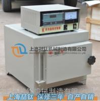 SX2-12-12型耐热、耐高温箱式电阻炉、马弗炉 SX2-12-12箱式电阻炉马弗炉