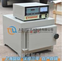 上海喆钛SX2-8-13型耐高温、耐热箱式电阻炉、马弗炉 SX2-8-13箱式电阻炉马弗炉
