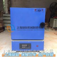 上海喆钛SX2-2.5-10型一体式耐高温、耐热箱式电阻炉马弗炉 SX2-2.5-10一体式箱式电阻炉马弗炉