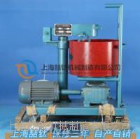 上海UJZ-15型砂浆搅拌机参数详情/安装调试/价格详情 UJZ-15型