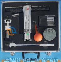 厂家供应HQG-1000混凝土强度检测仪
