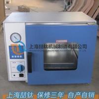 DZF-6032真空干燥箱受热均匀
