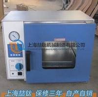 DZF-6051真空干燥箱更加经久耐用
